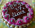 Вкусна бишкотена торта за рожден ден