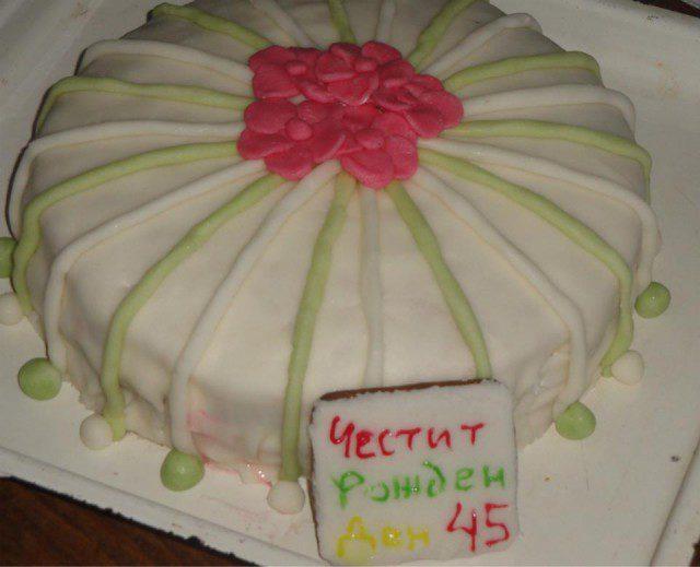 Плодова торта с шоколадов мус