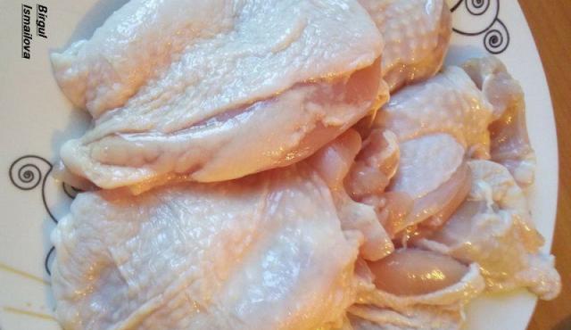 Пиле паприка